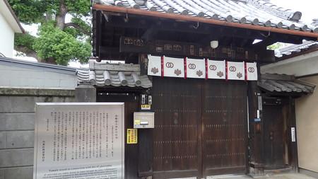 20150814東京散策 (38)
