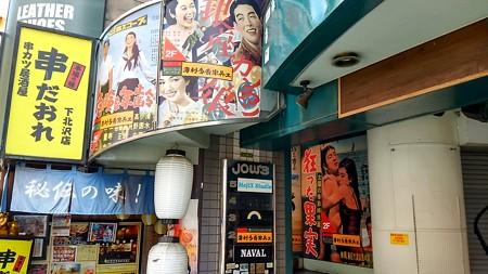 20150815東京散策 (3)