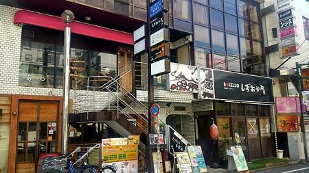 20150815東京散策 (6)