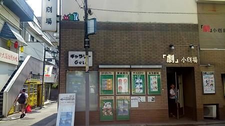 20150815東京散策 (7)