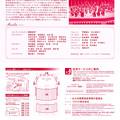 マイスター・アールト × ライジングスター オーケストラ     北九州国際音楽祭 2015