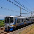 Photos: 南海12000系