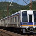 Photos: 南海1000系