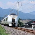 Photos: 651系K105編成 9741M 集約臨時列車 (5)