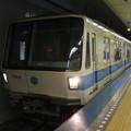 札幌市営地下鉄東豊線7000形第6編成