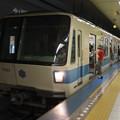 札幌市営地下鉄東豊線7000形第1編成