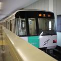 札幌市営地下鉄南北線5000形第14編成
