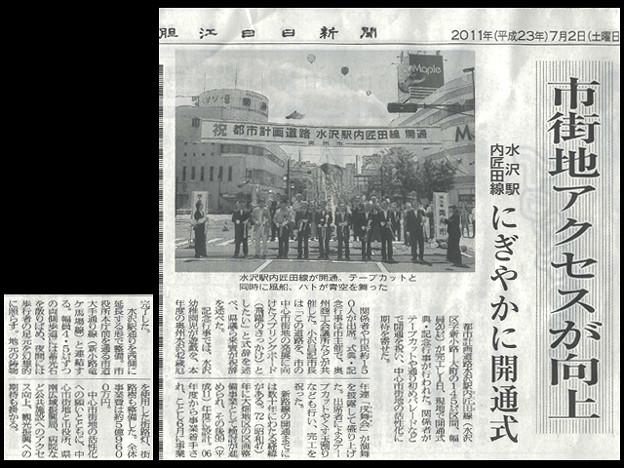 19_newspaper2