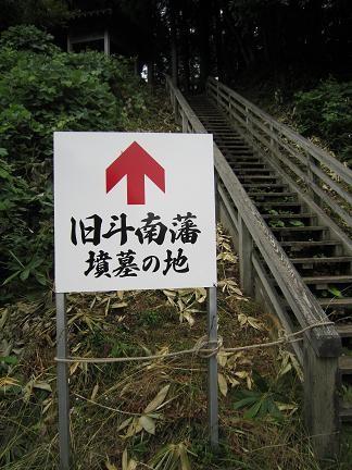こちらは階段