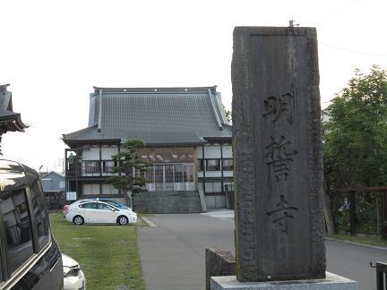 明誓寺の入口