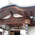 Photos: 薬王院本堂