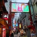 Photos: 中華街も・・・