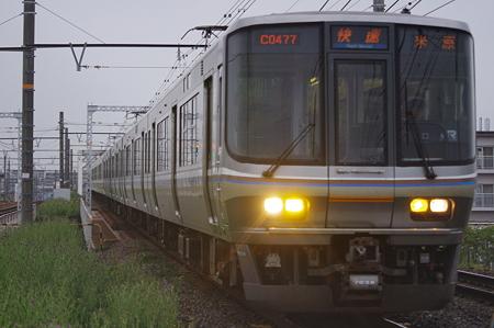 IMGP5832