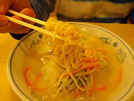 テンホウ テンホウメン 麺アップ