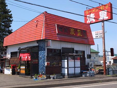 清里軽食店