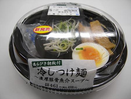 ローソン 濃厚豚骨魚介スープの冷しつけ麺 あらびき胡椒付 パッケージ
