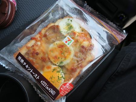 セブンイレブン 照焼チキントースト パッケージ