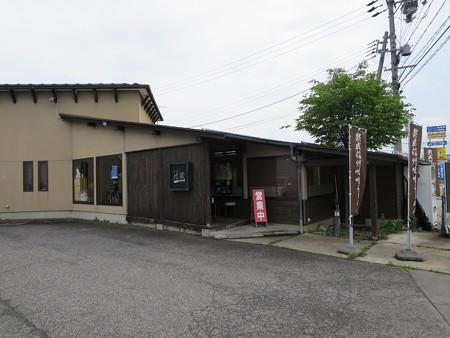 坊蔵(ボンクラ)