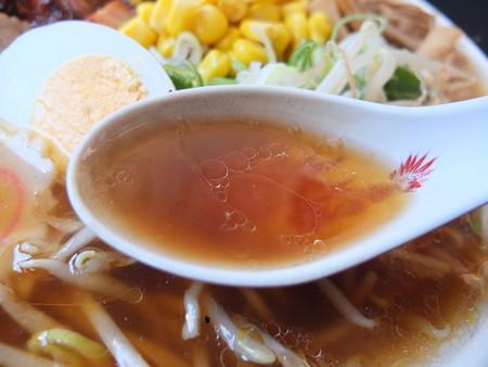 宝来軒 木田店 特製ラーメン スープアップ