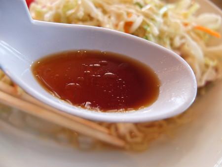麺爆怒門 冷爆ラーメン(夏季限定)野菜増し タレ