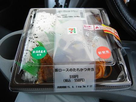 セブンイレブン 豚ロースのたれかつ弁当 パッケージ