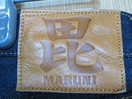 マルニ新井本店 毘沙門天ジーンズ BI-14552 天然藍 32inch パッチ