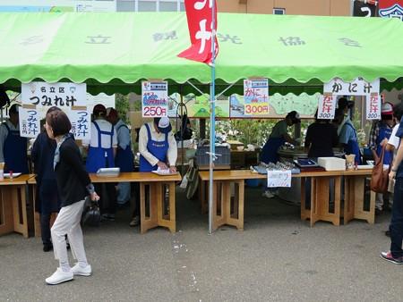 名立大鍋まつり2015 屋台2