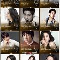 写真: 中国が愛する最高の韓国人の広告モデル投票で上位入り