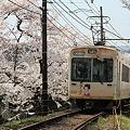 Photos: 632 夕子号(先月まで化け電でした)