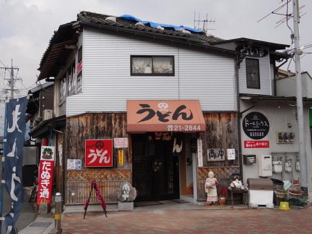 飯塚市:麻生飯塚病院前の派手なうどん屋