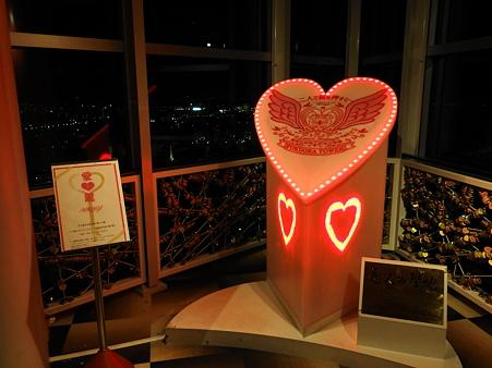 福岡タワー:恋人の聖地