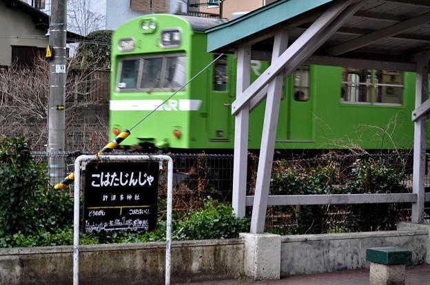 JR奈良線許波多神社駅……そんな駅あった?