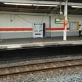 Photos: 南浦和駅