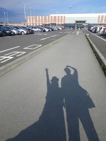 こんにちは!茨城空港