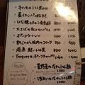 Photos: Kitchen Troquet@中目黒(東京)
