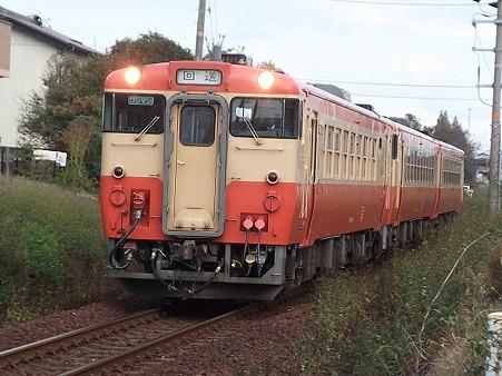 DC40-6309_oc