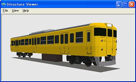 113-Yellow_11