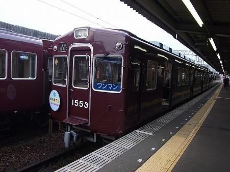 ns1503
