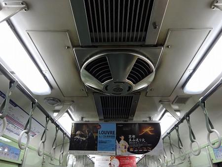26-天井