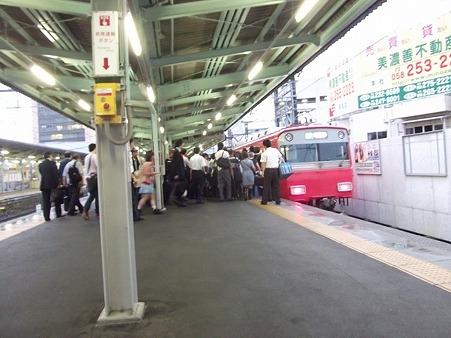 920-新羽島行き