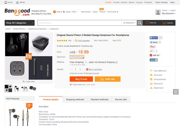 写真: Original Xiaomi Piston 3 Reddot Design Earphone For Smartphone Sale-Banggood.com 2015-07-05 01-35-33