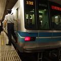 Photos: 東西線早稲田駅 快速東葉勝田台行き