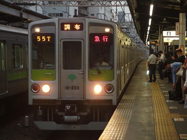 京王線笹塚駅2番線 都営10-250F急行調布行き入線