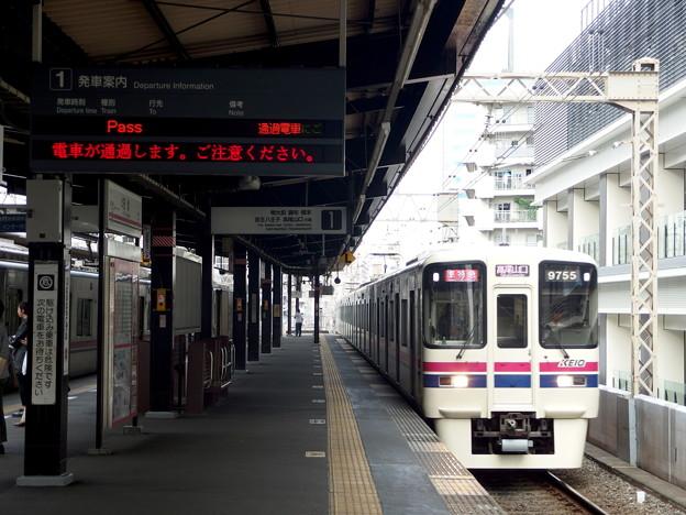 京王線笹塚駅下り準特急通過(~2015/9/25)