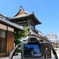 写真: 「第100回モノコン」 寺内町を撮る