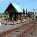 写真: 原生花園駅