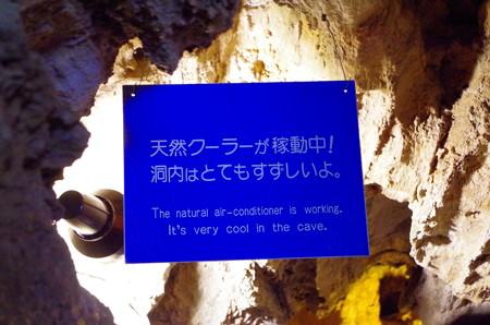 浜名湖旅行 (27)