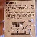 写真: ヘッド交換式歯ブラシ「サ・レ・ド」