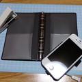 Photos: 150621SD手帳07