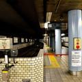 Photos: 2015_0531_112638_淀屋橋駅の1番線と2番線